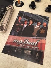 Cover-Band MZ WI sucht Leadgitarre -