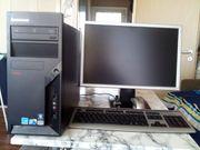 Einsteiger PC Komplett