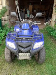 Quad ATV 200 ccm