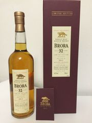 Brora - 10th Release - 32 YRS