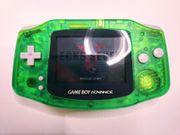 Nintendo Gameboy Advance Zelda Edition