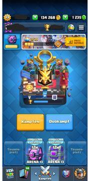 Clash Royale Max Account Level