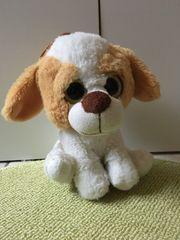 Stofftier Hund mit Aufhänger