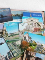 Postkarten Moskau Leningrad 45 Stk