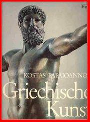 GRIECHISCHE KUNST