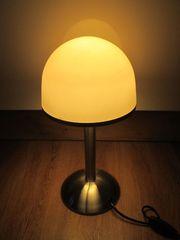 TRIO Leuchten Tischleuchte Metall 19
