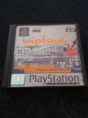 PS1 Spiel Wipeout