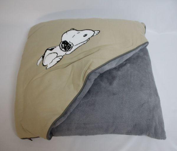 Tierhöhle Snoopy 70x70x15 cm von