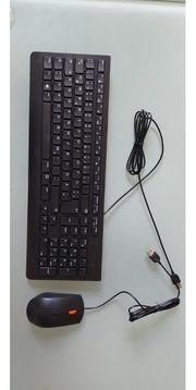 PC-Tastatur mit Maus