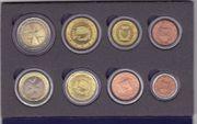 Euro Kursmünzensätze Malta und Zypern