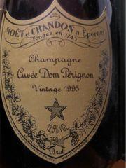 Champagne dom perignon vintage 1995