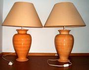 2 dekorative Tisch-Leuchten