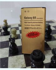 Akku für Samsung Galaxy S5