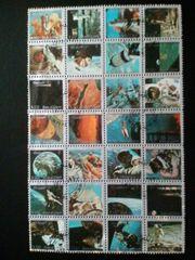 Briefmarkenblock
