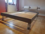 Hasena Soft-Line Designerbett 140 x
