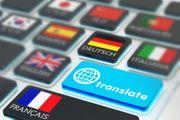 Französisch-Gesprächs-Übersetzung von Muttersprachler