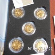 10 Jahre Gemeinschaftswährung BRD