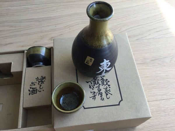 Sake-Set als Souvenir aus Japan