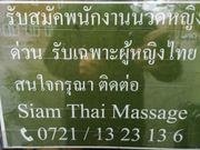 Thai Masseurin gesucht Siam Thai