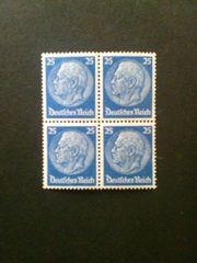 Briefmarke Deutsches Reich Hindenburg