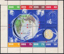 DDR: MiNr. 926 - 933 KB, 28.12.1968,