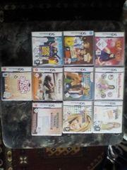 Nintendo DS Spiele Paket