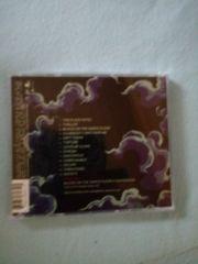 michael jackson cd scream