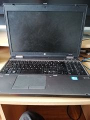 HP Laptop Gaming Mouse funktioniert