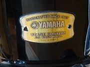 Yamaha Stage Custom Snare 14x5