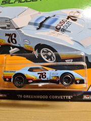 Hot Wheels Premium 76 Greenwood