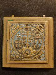 Antike russische Reise Ikone Mitte