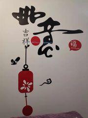Neueröffnung Chinesische Massage bei Siegburg