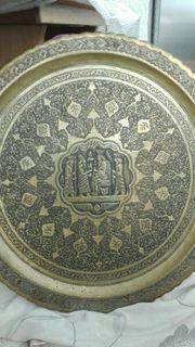 alt persische Teetischplatte