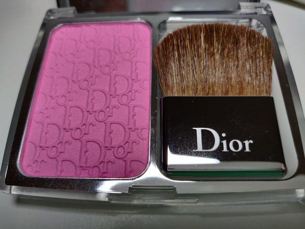 MakeupSet Dior Douglas MAC luxuriöse