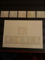 Briefmarken Bund postfrisch Block 2