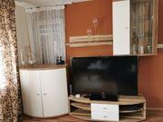 Wohnwand mit Ablage und LED