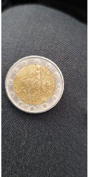2 Euro Kursmünze Grichenland 2003