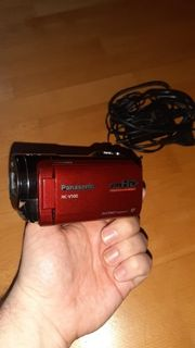 Panasonic Camcorder HC-V500