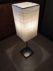 Lampe Nachttischlampe Stehlampe Leuchte