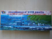 Trumpeter Nr 04506 Chinese 168 -