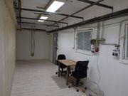 Lagerraum Lagerfläche Werkstatt
