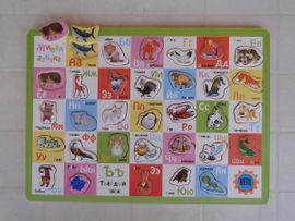 Holzspielzeug - Holzpuzzle russisches Alphabet Tiere