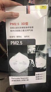 N95 Gesichtsmasken erhältlich