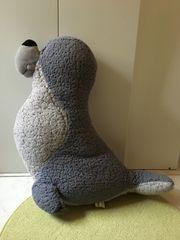 Plüsch Kissen Seehund