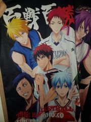 Anime Shirt Kuroko no Basket