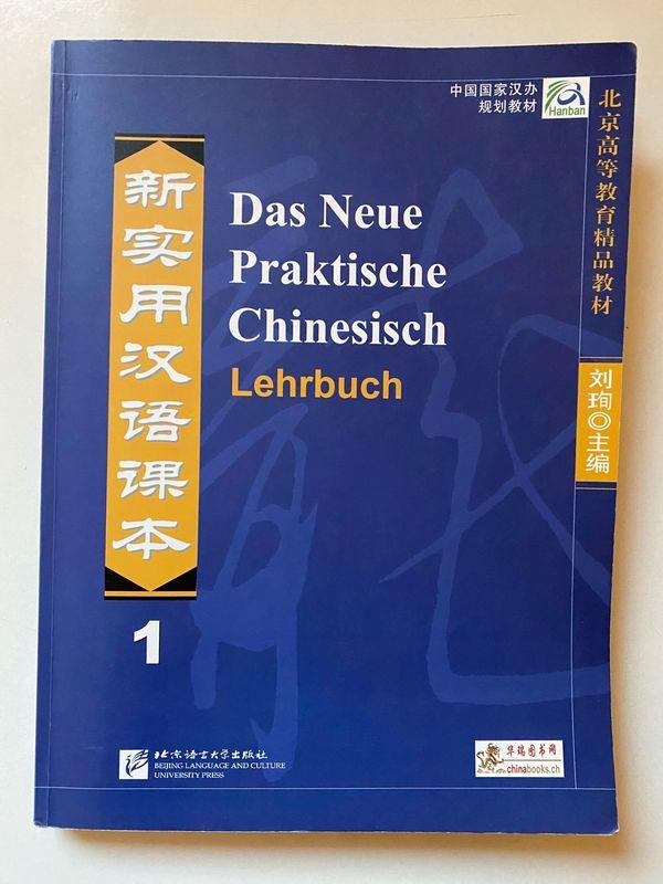Das Neue Praktische Chinesisch Lehrbuch