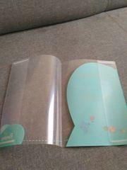 Hülle Schutzhülle für ein U-Heft