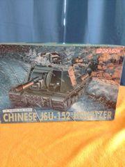 Chinese JSU-152 Howitzer