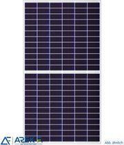 Canadian Solar CS3K-300P Solarmodul Staffelpreise