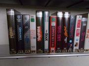 VHS - SAMMLUNG